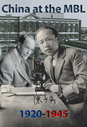 Old black & white images of the MBL and two scientists